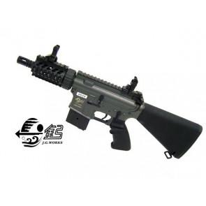 M 4 Stubby Killer 6625