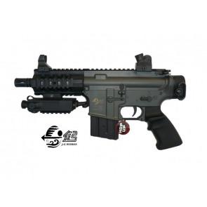 Fucile elettrico professionale M4 Pistol RIS Golden Bow (6631)