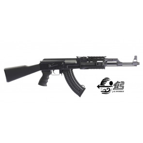 Fucile Ak 47 RIS Tactical (0512B)