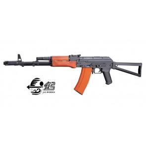 AK 74 SCARRELLANTE FULL METAL LEGNO (1010)