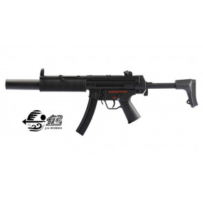 Fucile Elettrico MP5 SD6 (MP5067)