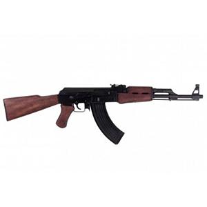 armi antiche ak47